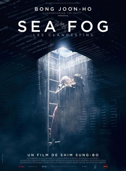 Haemoo – Sea Fog 2014 BRRip XviD Türkçe Dublaj – Tek Link