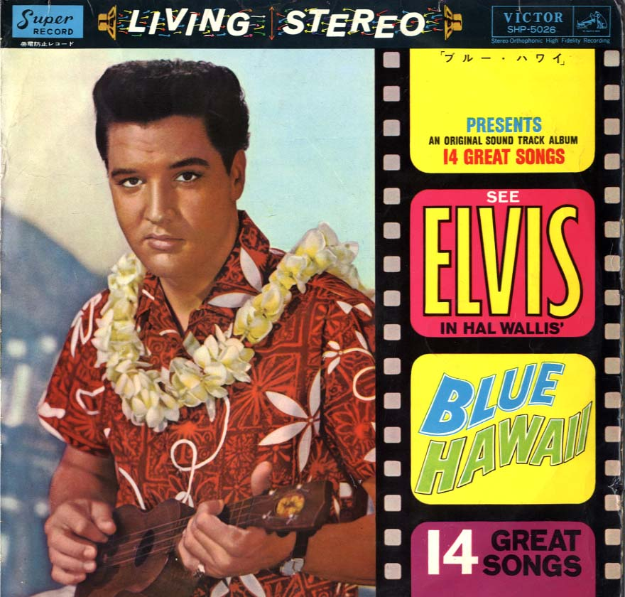 Diskografie Japan 1955 - 1977 Shp-50261ksyh