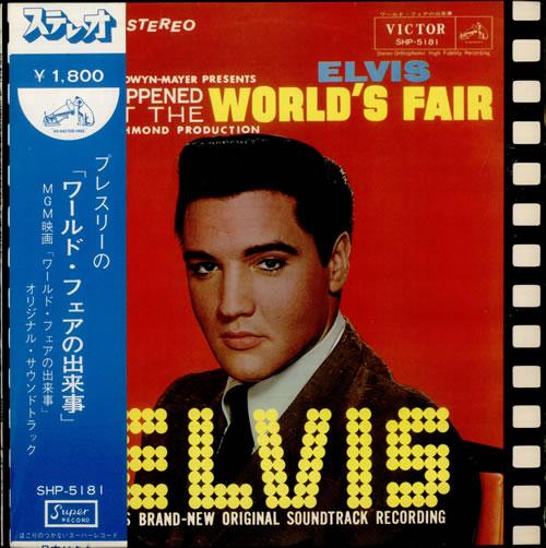 Diskografie Japan 1955 - 1977 Shp-5181g9qf7