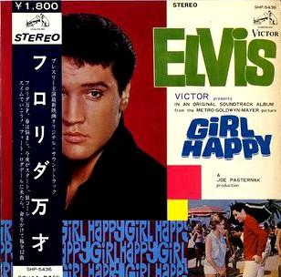 Diskografie Japan 1955 - 1977 Shp-5436...59pjgz8s5j
