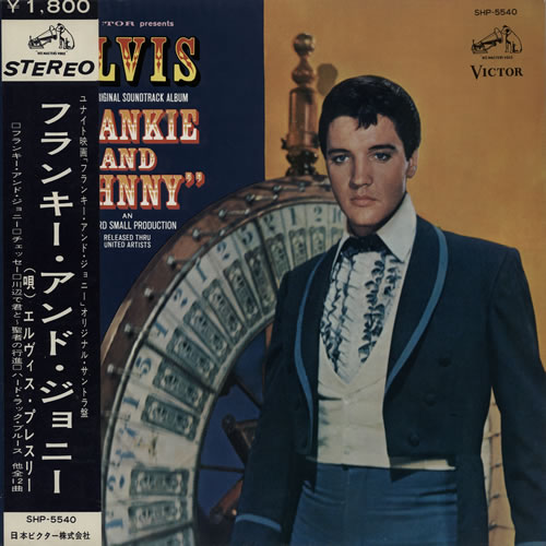 Diskografie Japan 1955 - 1977 Shp-5540l5r7c