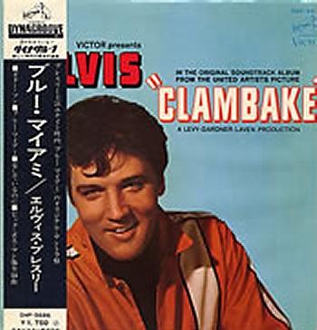 Diskografie Japan 1955 - 1977 Shp-56863cuxs