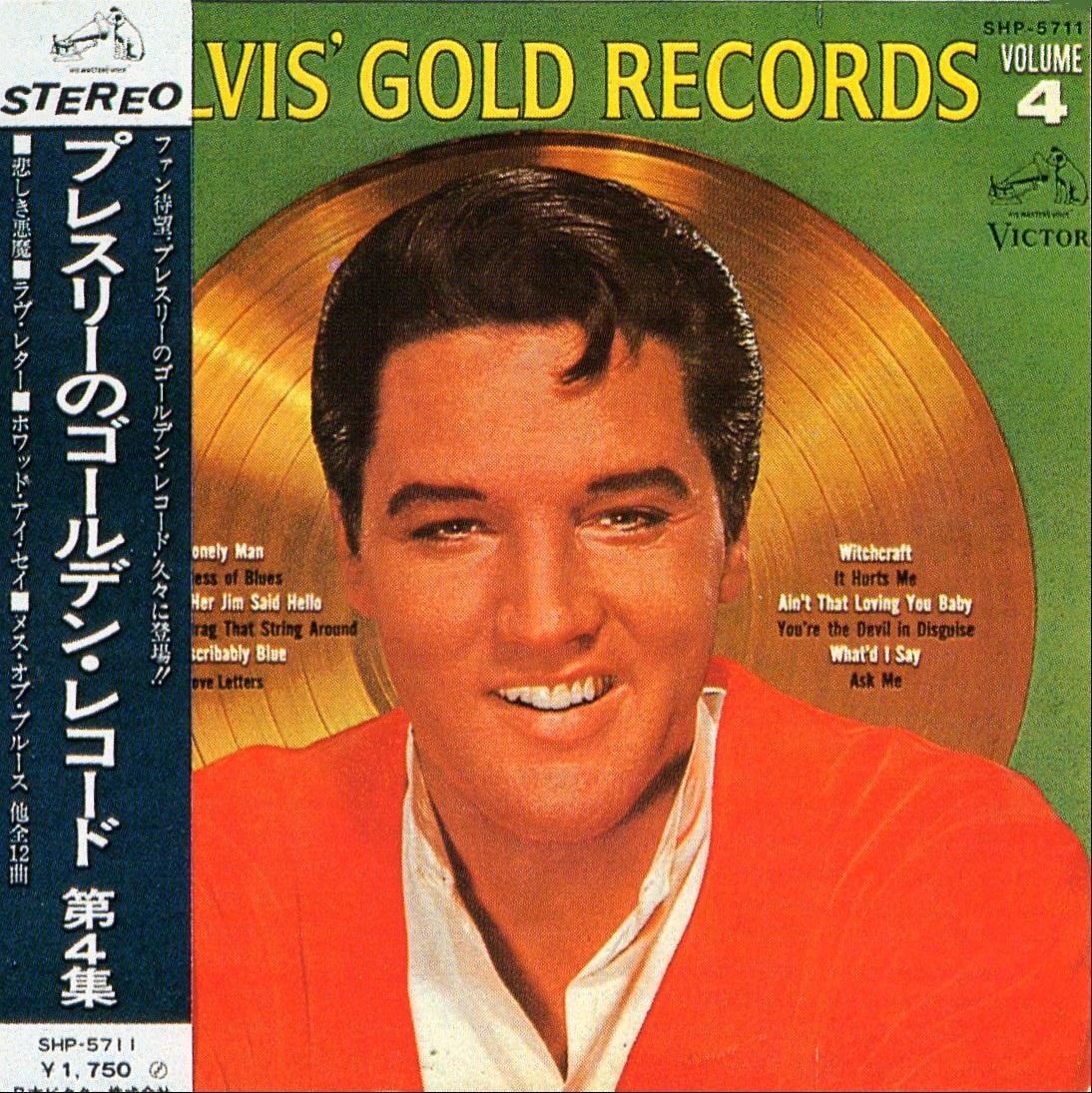 Diskografie Japan 1955 - 1977 Shp-5711stj9p