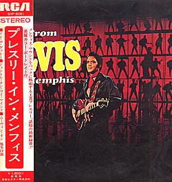 Diskografie Japan 1955 - 1977 Shp-6061r1s3b