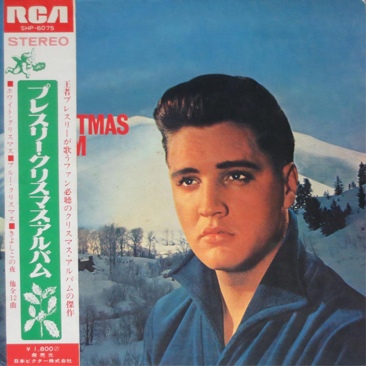 Diskografie Japan 1955 - 1977 Shp-6075s4s1h