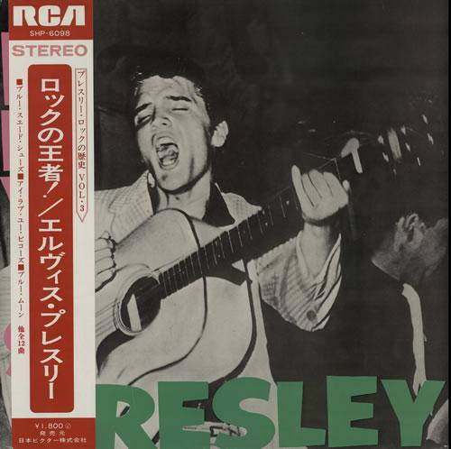 Diskografie Japan 1955 - 1977 Shp-6098wrq6i