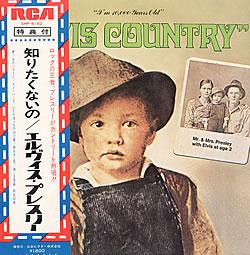 Diskografie Japan 1955 - 1977 Shp-6182foqkm
