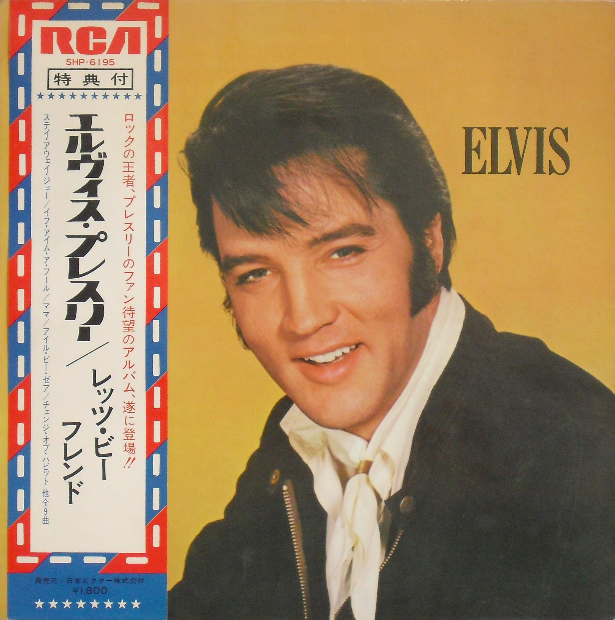 Diskografie Japan 1955 - 1977 Shp-6195mkrqz
