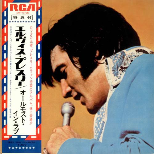 Diskografie Japan 1955 - 1977 Shp-6196ecoz4