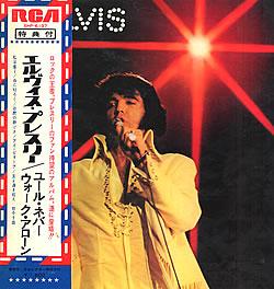 Diskografie Japan 1955 - 1977 Shp-61976xrmx
