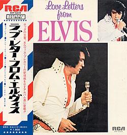 Diskografie Japan 1955 - 1977 Shp-6209ngecn
