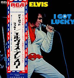 Diskografie Japan 1955 - 1977 Shp-622812sxh