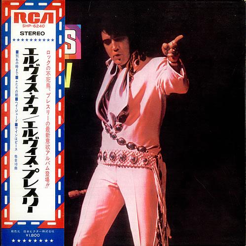 Diskografie Japan 1955 - 1977 Shp-62407hqss