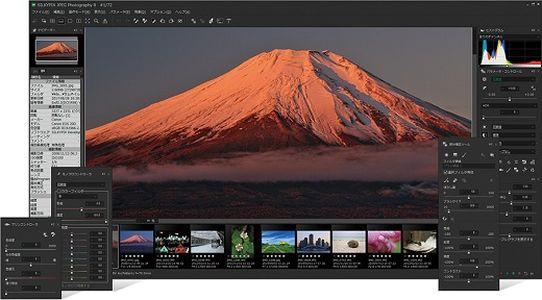 SILKYPIX JPEG Photography v8.2.14.0