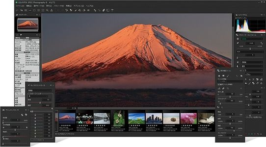 download SILKYPIX JPEG Photography v8.2.14.0