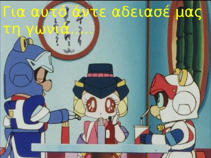 skasheeyattaro5rj87.jpg