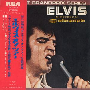 Diskografie Japan 1955 - 1977 Sra-102b4pw4