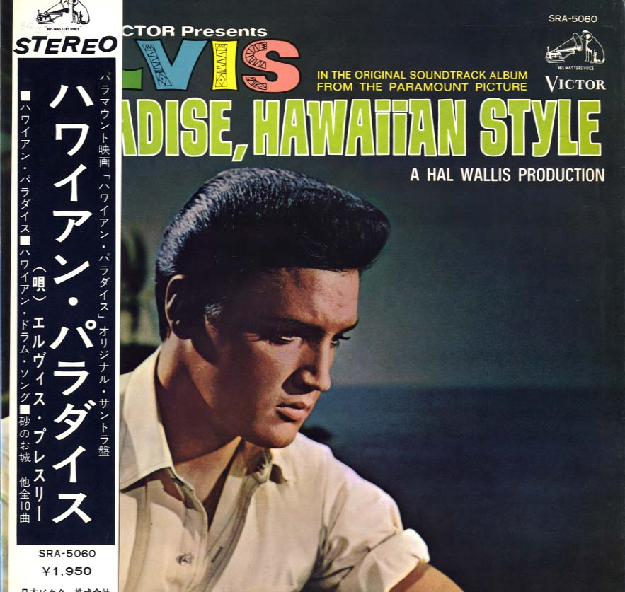 Diskografie Japan 1955 - 1977 Sra-5060corxa