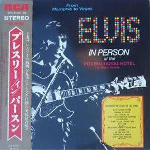 Diskografie Japan 1955 - 1977 Sra-5165d4rn3