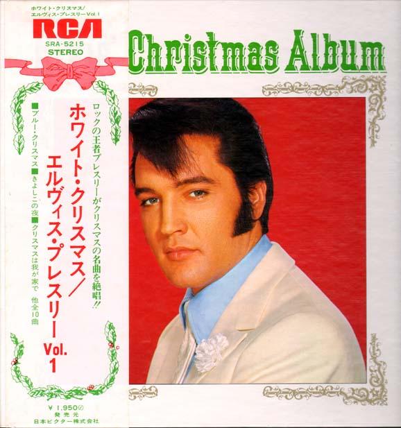 Diskografie Japan 1955 - 1977 Sra-521502pep