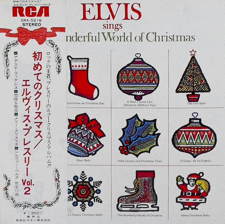 Diskografie Japan 1955 - 1977 Sra-52162hujq