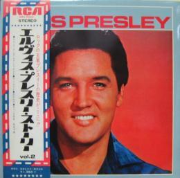 Diskografie Japan 1955 - 1977 Sra-5222dsqhr