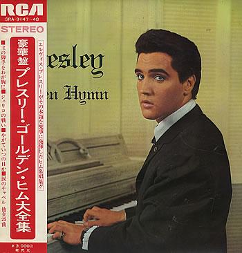 Diskografie Japan 1955 - 1977 Sra-91477nr4g