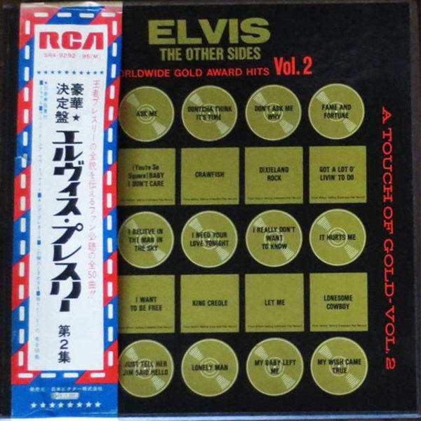 Diskografie Japan 1955 - 1977 Sra-9292fcog3