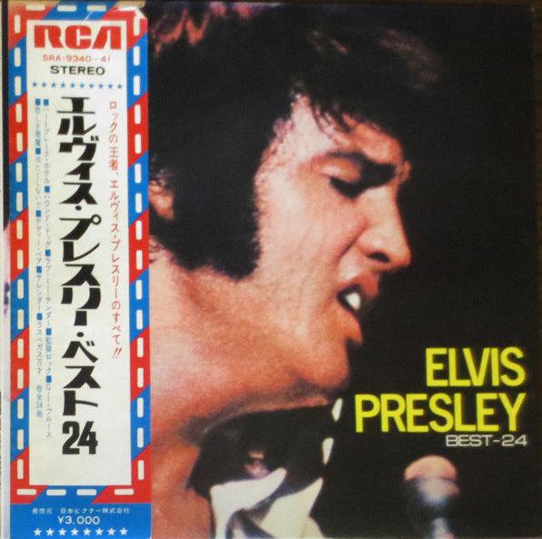 Diskografie Japan 1955 - 1977 Sra-9340fosoq