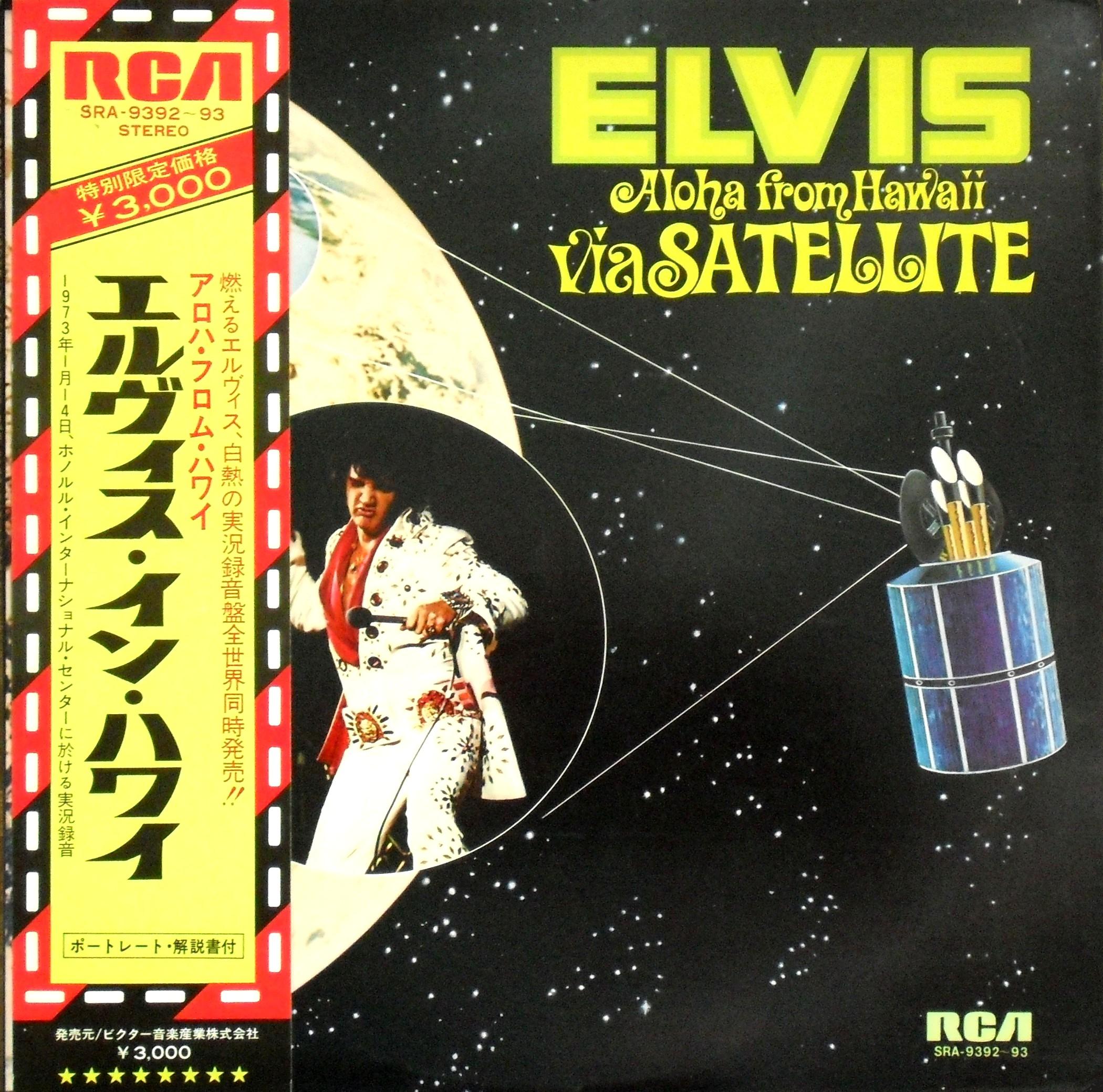 Diskografie Japan 1955 - 1977 Sra-9392ndqpr