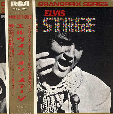 Diskografie Japan 1955 - 1977 Sra-954kphd