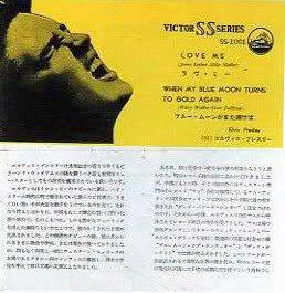 Diskografie Japan 1955 - 1977 Ss-1001wysld