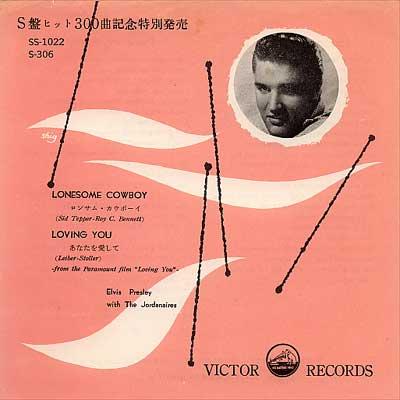 Diskografie Japan 1955 - 1977 Ss-10226xsgh