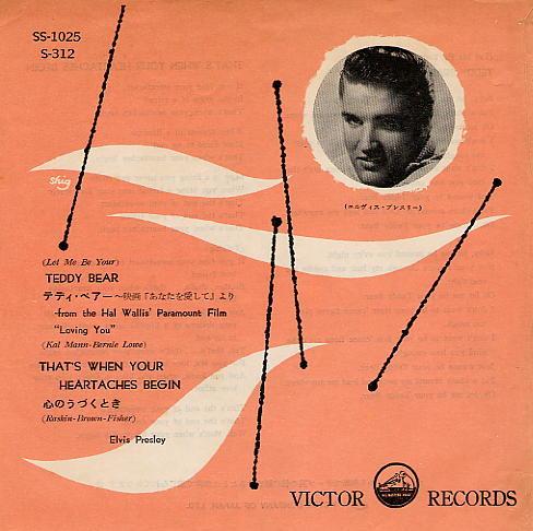 Diskografie Japan 1955 - 1977 Ss-10256qs9r