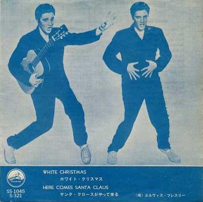 Diskografie Japan 1955 - 1977 Ss-1045nwskv