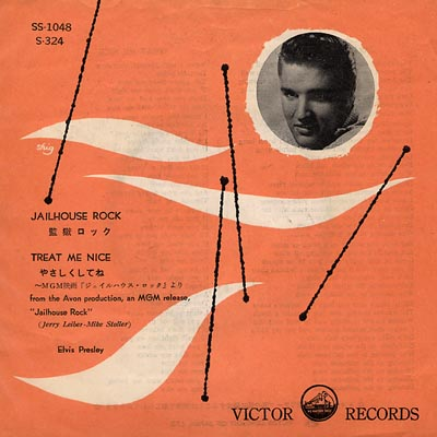 Diskografie Japan 1955 - 1977 Ss-1048i6sie