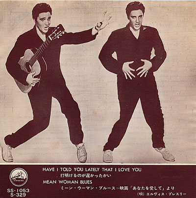 Diskografie Japan 1955 - 1977 Ss-1053v2sru