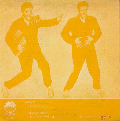 Diskografie Japan 1955 - 1977 Ss-10641tsq5