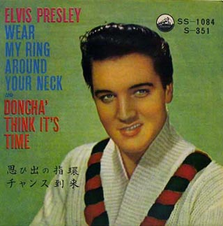 Diskografie Japan 1955 - 1977 Ss-1084pzs08