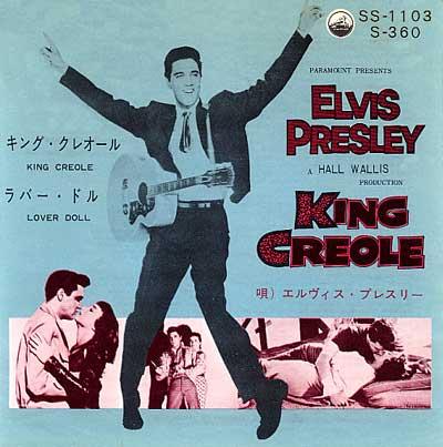 Diskografie Japan 1955 - 1977 Ss-1103t4s3s