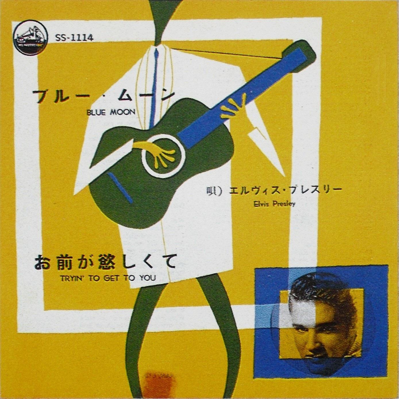 Diskografie Japan 1955 - 1977 Ss-11148wsau