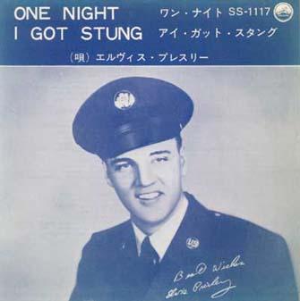 Diskografie Japan 1955 - 1977 Ss-1117sbsjn