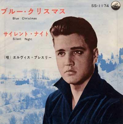 Diskografie Japan 1955 - 1977 Ss-1174k3sn5