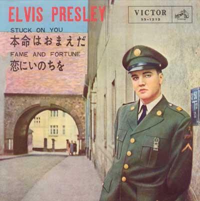 Diskografie Japan 1955 - 1977 Ss-1212h9sox