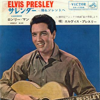 Diskografie Japan 1955 - 1977 Ss-126052si7