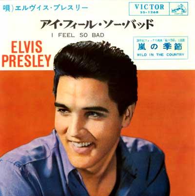 Diskografie Japan 1955 - 1977 Ss-1268stsy0