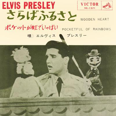 Diskografie Japan 1955 - 1977 Ss-1271rgsek