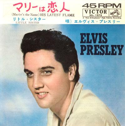 Diskografie Japan 1955 - 1977 Ss-1272c3s7j