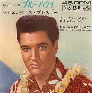 Diskografie Japan 1955 - 1977 Ss-1278u0s4k