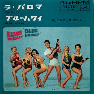 Diskografie Japan 1955 - 1977 Ss-1286v4sp5